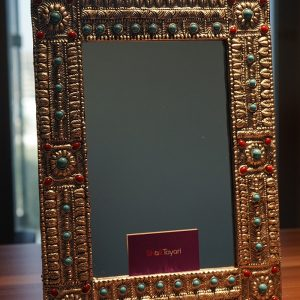 The Royal Mirror