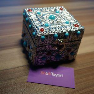 Feroza Jewellery Box